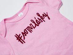 """Dětské tričko-""""Drzý děcko"""" #somzlasky pink"""